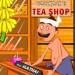 Mathais Tea Shop